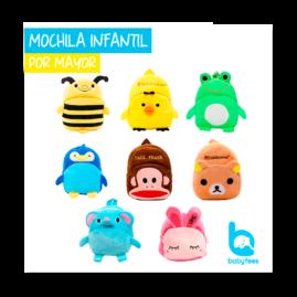 MOCHILA-INFANTIL-MAYORISTA-BABYFEES